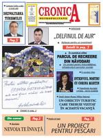 Cronica Metropolitana nr. 56