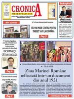 Cronica Metropolitana 58