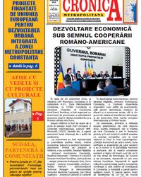 Cronica Metropolitană 96